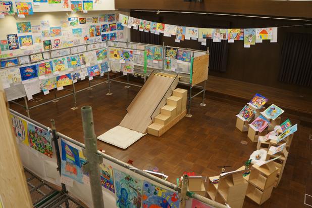 第19回 わたしの住みたい家児童画コンクール