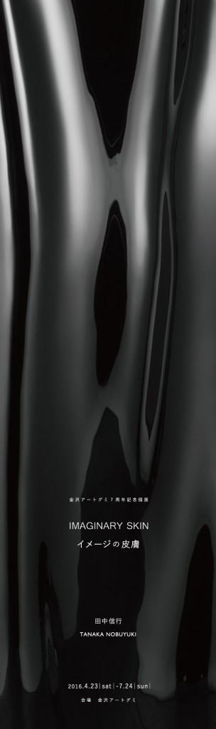 olTNKexhDM-Bomote-fix